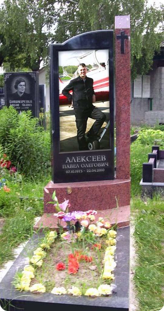 Цветной памятник оренбург (10)