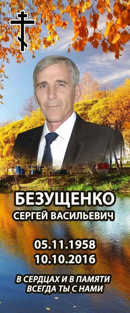 Цветной памятник оренбург (40)