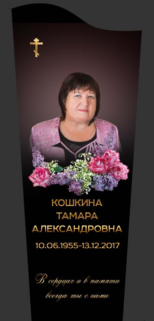 Цветной памятник оренбург (43)