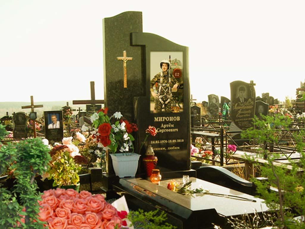 Цветной памятник оренбург (8)