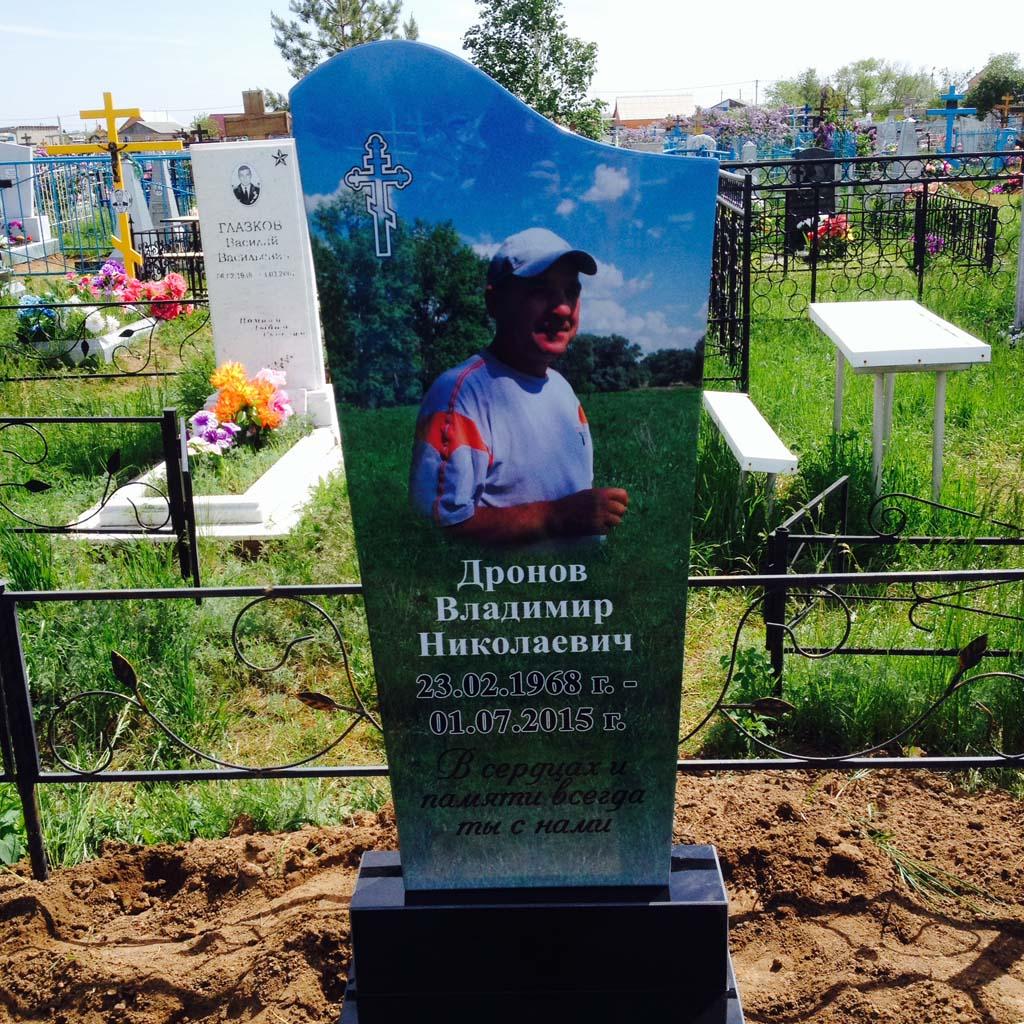 Цветной памятник оренбург (17)