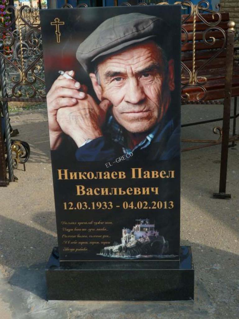 Цветной памятник оренбург (22)
