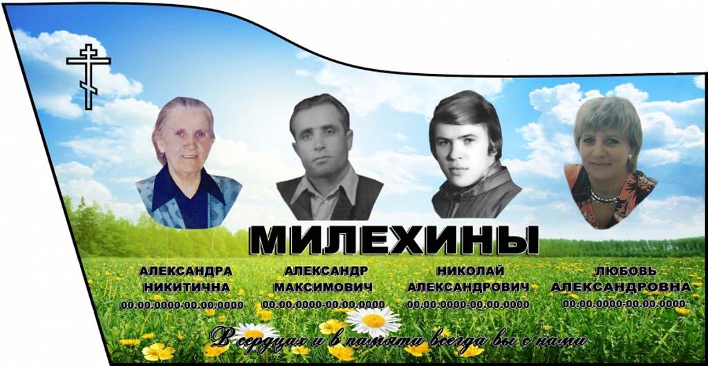 Цветной памятник оренбург (7)