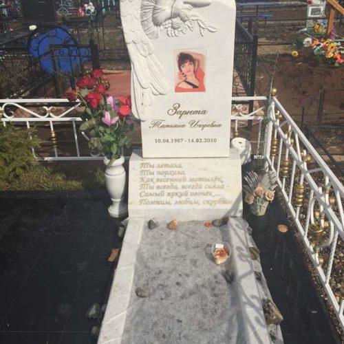 мраморный памятник оренбург (33)