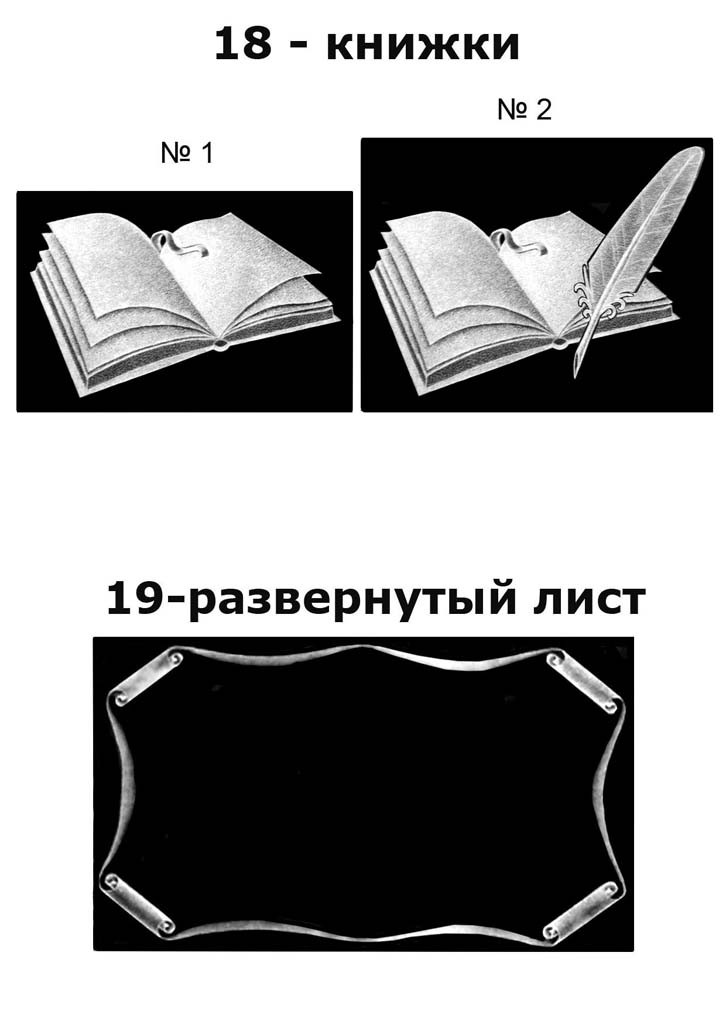 Образцы гравировок на пролимергранитных памятниках 11