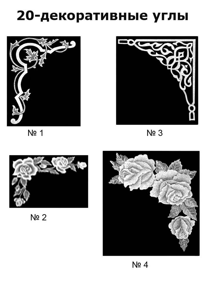 Образцы гравировок на пролимергранитных памятниках 12
