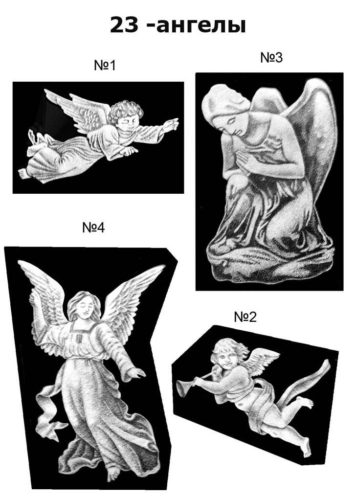 Образцы гравировок на пролимергранитных памятниках 14
