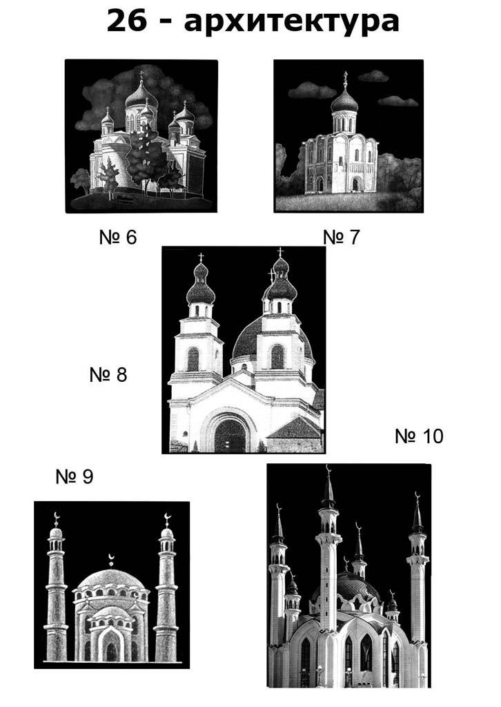 Образцы гравировок на пролимергранитных памятниках 18