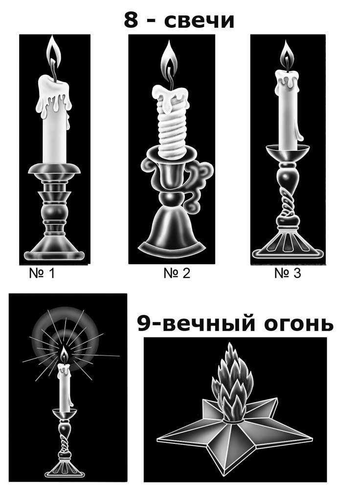 Образцы гравировок на пролимергранитных памятниках 2