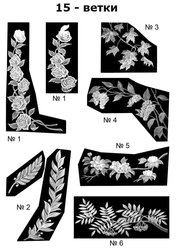 Образцы гравировок на пролимергранитных памятниках 7