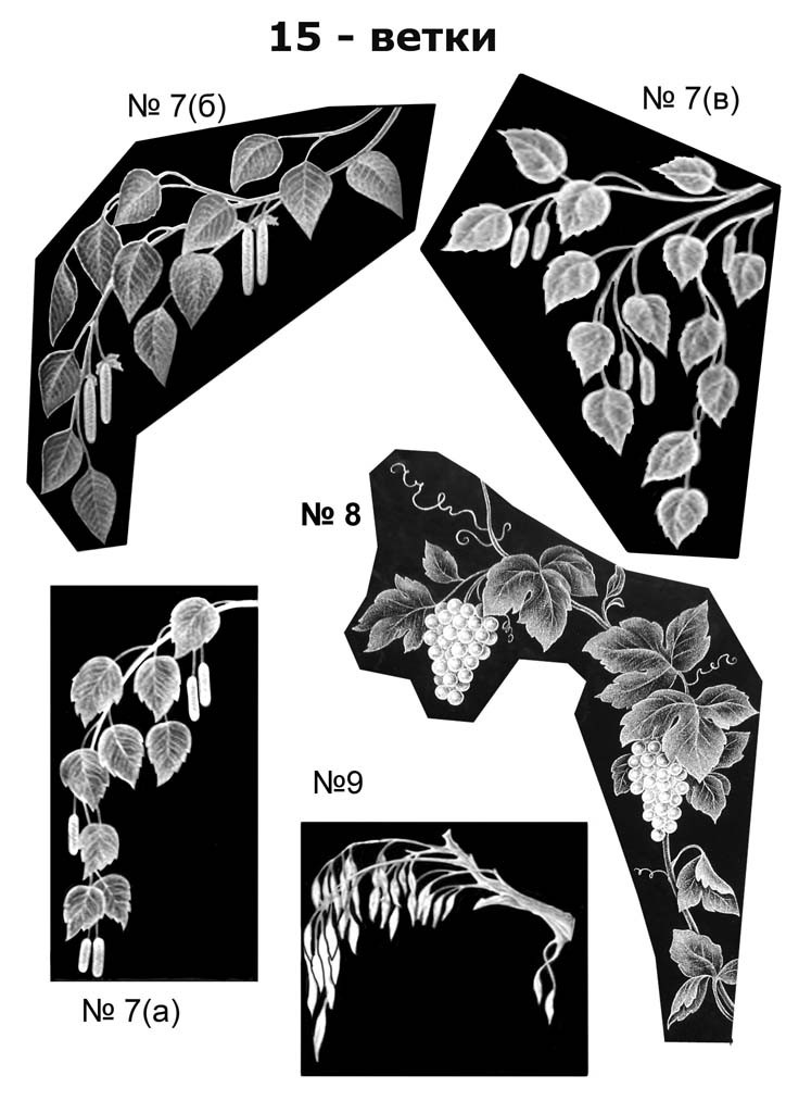 Образцы гравировок на пролимергранитных памятниках 8