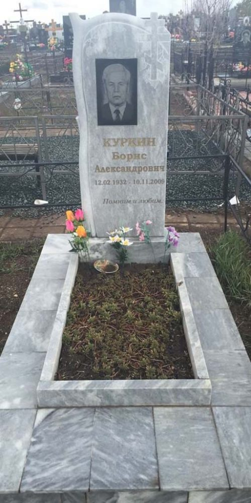 мраморный памятник оренбург (27)