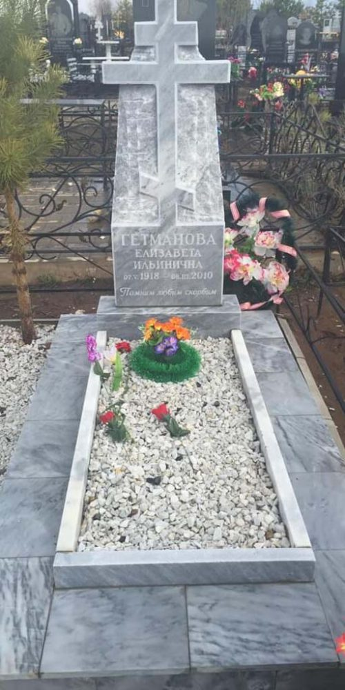 мраморный памятник оренбург (34)